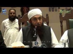 Maulana Tariq Jameel 19 March 2013 Bayan KEMC Lahore Seerat un Nabi