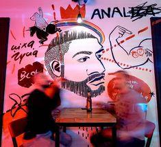 BLOK Bar mural in New Jerusalem in Warsaw. Painted by me / Mural BLOK Baru w Nowej Jerozolimie w Warszawa. Malowany przeze mnie, oczywiście. Warsaw, Graphic Design, Bar, Illustration, Illustrations, Visual Communication