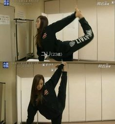 Yuri shows off her incredible flexibility