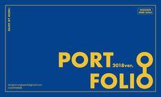 Portfolio Cover Design, Ux Design Portfolio, Portfolio Covers, Portfolio Resume, Portfolio Layout, Portfolio Book, Web Design, Resume Design, Page Design