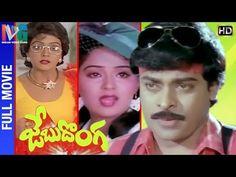 Jebu Donga Telugu full movie HD on Indian Video Guru, Chiranjeevi, Radha and Bhanupriya in lead roles. The movie also stars Raghuvaran, Kaikala Satyanarayana and Gollapudi Maruthi Rao.