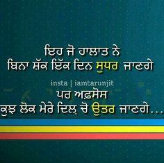 Sikh Quotes, Hindi Quotes, Quotations, Lyric Quotes, Me Quotes, Motivational Quotes, Lyrics, Status Wallpaper, Punjabi Love Quotes