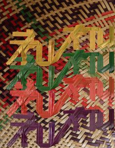 Expermental Thai Typography