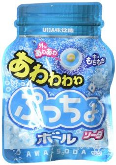 Puccho Awawawawa Candy in soda flavor. A unique Japanese candy with a fizzy sour shell, hard sweet middle, and gummy chewy core. It's delicious and would be a great candy for movies! <3