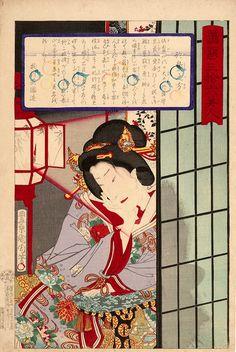 Kunichika, 36 Good and Evil Beauties, Otyo-Toyohara Kunichika, Thirty-six Good and Evil Beauties, Otyo, Japanese woodblock prints for sale, ...