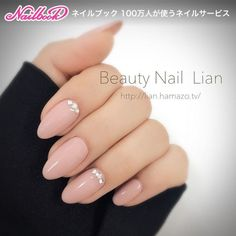 Here are some hot nail art designs that you will definitely love and you can make your own. You'll be in love with your nails on a daily basis. Oval Nails, Nude Nails, Pink Nails, My Nails, Matte Nails, Gems On Nails, Perfect Nails, Gorgeous Nails, Stylish Nails