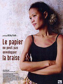 Nie da się zawinąć żaru w papier | Paper cannot wrap ember, dir. Rithy Panh