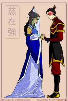 zutara  (This also looks like Stormbenders fanart, but it's probably just my imagination.)