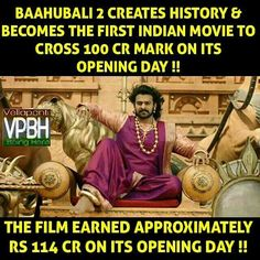Very proud of it Prabhas And Anushka, Bahubali 2, Super Movie, Births, Indian Movies, Anxiety, Bollywood, Rocks, Fans