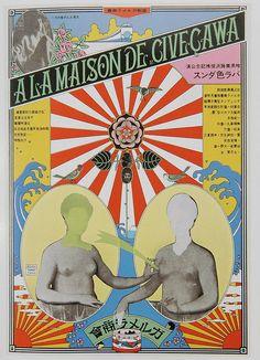 Poster created by renowned japanese artist Tadanori Yokoo (横尾忠則, Yokoo Tadanori) —born 1936.
