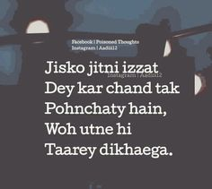 Bakwas Wale Jyada Hai Poisoned Thoughts Hindi Quotes Quotes