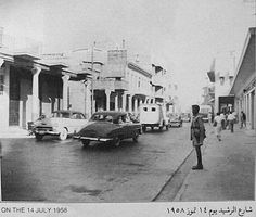 Bagdad 1958 Baghdad, Street View, Travel, Pictures, Inspiration, Photos, Biblical Inspiration, Viajes, Destinations