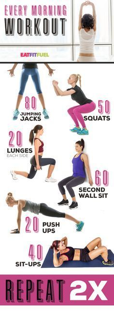 Do this workout every morning and you'll be a ROCK STAR...