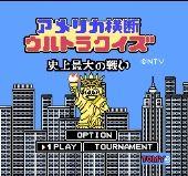 Play American Oudan Ultra Quiz. Online atari NES Nintendo games free to play. POG - Playonlinegames. Play Game Online, Online Games, Pog, Play Retro Games, Rainbow Island, News Games, Arcade, Mario, Nintendo