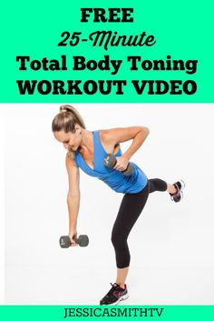 Sculpt your entire body at home in less than 30 minutes with this complete (warm up and cool down included!) fat burning, total body sculpting routine: 25-Minute Total Body TONED!