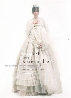 Wedding hanbok // Source: hanbok lynn