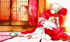 One of my favorite! Vampire Miyu ( or Vampire princess Miyu ) by Akamiyatran — a My Opera Slideshow