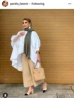 Modest Fashion Hijab, Abaya Fashion, Skirt Fashion, Fashion Dresses, Iranian Women Fashion, Turkish Fashion, Casual Fall Outfits, Chic Outfits, Style Hijab Simple