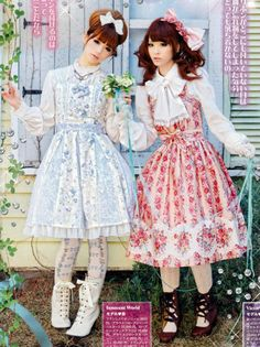 Innocent World and Victorian Maiden #Lolita
