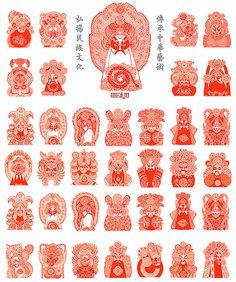Paper-Cutting Beijing Opera Masks