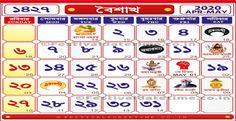 February 2021 Calendar in 2020 | 2021 calendar, Calendar ...