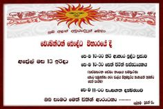Special Buddhist Religious activities are organized in view of Sinhala/Tamil New Year Celebration at Washington Buddhist Vihara on Sunday , April 2014 from 9 AM onward in the Vihara premises : 5017 ST NW WASHINGTON DC 20011 U.