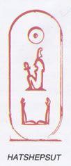 Maat ka Re (Hatshepsut) cartouche Ancient Egypt Hieroglyphics, Ancient Egyptian Religion, Kemet Egypt, Egyptian Mythology, Ancient Civilizations, Ancient History, Art History, Modern Egypt, Egyptian Queen