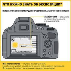 Nikon_info_23