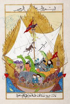 Medieval Manuscript, Illuminated Manuscript, Adam Et Eve, Turkish Art, Islamic Art Calligraphy, Japanese Painting, Arabian Nights, Old Paper, Medieval Fantasy