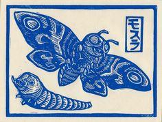 Life According to Marie — xombiedirge: Linocut Kaiju series by Brian Reedy. Graphic Design Typography, Graphic Design Illustration, Illustration Art, King Kong, Japanese Monster, Design Comics, Classic Monsters, Monster Art, Art Graphique