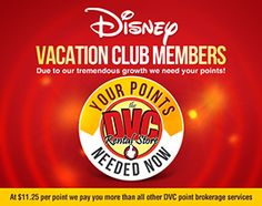 Tips for Renting Disney Vacation Club Points - Disney Tourist Blog