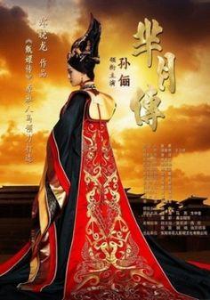 Ми Юэ Чжуань (Легенда о Ми Юэ) — Mi Yue Zhuan (2016)