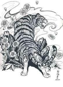 Bilderesultat for 100 Japanese Tattoo Designs I By Jack Mosher Aka Horimouja