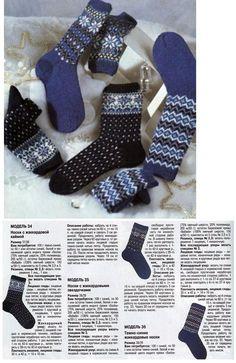 Crochet Shoes Pattern, Crochet Socks, Shoe Pattern, Knitting Socks, Knitting Needles, Knit Crochet, Knitting Charts, Knitting Patterns, Fall Socks