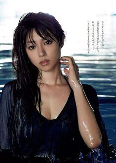 """angels-in-my-pocket: """" Kyoko Fukada """" Japanese Beauty, Korean Beauty, Japanese Girl, Asian Beauty, Japanese Sexy, Fukada Kyoko, Prity Girl, Japan Model, Asian Celebrities"""