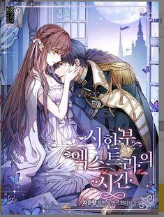 Anime Love Couple, Manga Couple, Anime Couples Manga, Cute Anime Couples, Dibujos Tumblr A Color, Anime Cupples, Romantic Manga, Manga List, Manga Covers