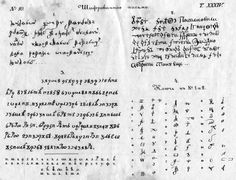 Образцы древнерусской письменности