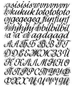 рабочая тетрадь по написанию шрифтов пером: 20 тыс изображений найдено в…