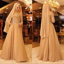 2017 Muçulmanos Vestidos de Noite Alta Pescoço Apliques de Contas Mangas Compridas Muçulmano Hijab Vestidos de Noite do baile de Finalistas Vestido de Caftan Vestido ALA01(China (Mainland))