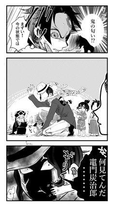 Kimetsu no Yaiba [Doujinshi] All Anime, Manga Anime, Anime Art, Demon Slayer, Slayer Anime, Shingeki No Bahamut, Naruto Funny, Pokemon, Anime Demon