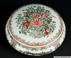 China 20. Jh. Deckeldose -A Chinese Famille Rose Porcelain Bowl - Cinese Chinois
