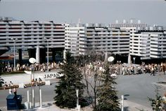 The line up at the pavilion of Japan. I like how the Montréal buildings in the background merge into the roof line of the pavilion. Also, a bit of Expo. Expo 67, Big Show, Montreal Canada, World's Fair, Pavilion, Dolores Park, Street View, Japan, Holiday Decor