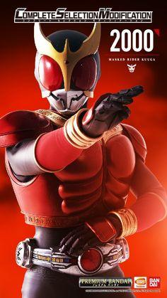 Kamen Rider Zi O, Kamen Rider Series, Power Rangers, Marvel Entertainment, Vr46, Raiders, Geek, Anime, Collection