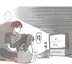 Urie and Saiko ||| Tokyo Ghoul Calendar | |                                                                      Saiko: oh, the leader died                     Urie: ...