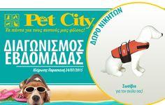Διαγωνισμός Pet City με δώρο σε πέντε νικητές, από ένα σωσίβιο σκύλου - http://www.saveandwin.gr/diagonismoi-sw/diagonismos-pet-city-me-doro-se-pente-nikites-apo-ena-sosivio-skylou/
