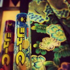 147- @milkapump 山口市菜香亭「アンティーク着物展」にて…花より? #30jc #juicnow #yamaguchi