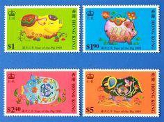 China Hongkong Stamps 1995 - Year of the Pig