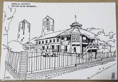Surau Al-Hidayah, Maktab Sultan Abu Bakar, Johor.  #johorsketchers #klsketchnation #architecture #architecturelovers #architectureporn #archidaily #sketching #sketches #drawing #drawingoftheday #panorama #linework #lineart #uniball #uniballpen #pen #pensk | por Hafizal_Nordin