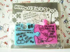 HELLO KITTY Sanrio JAPAN Strawberry News Paper Ichigo Shinbun Puzzle Magnet