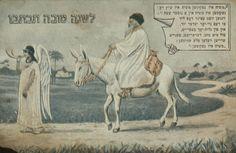 Messiah on his donkey, Yiddish
